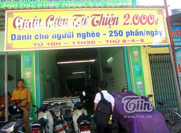 Cho thuê nhà làm cơm văn phòng  ngõ 76 Duy Tân: 60 m2, 4 tầng.