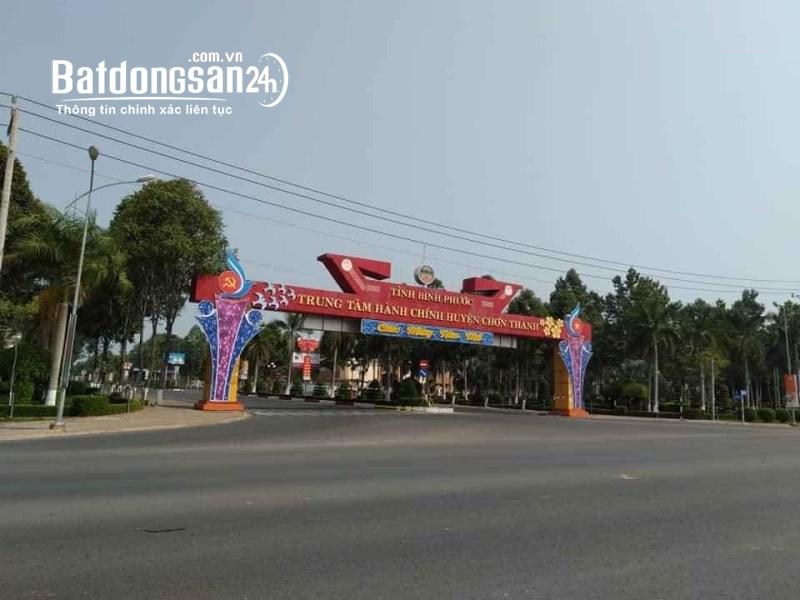Bán đất mặt tiền đường quốc lộ 14 , gần trung tâm hành chính Chơn Thành