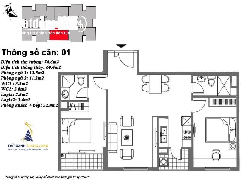 Bán căn hộ chung cư MIPEC Hà Đông, Đường Lê Xuân Điệp, Quận Hà Đông