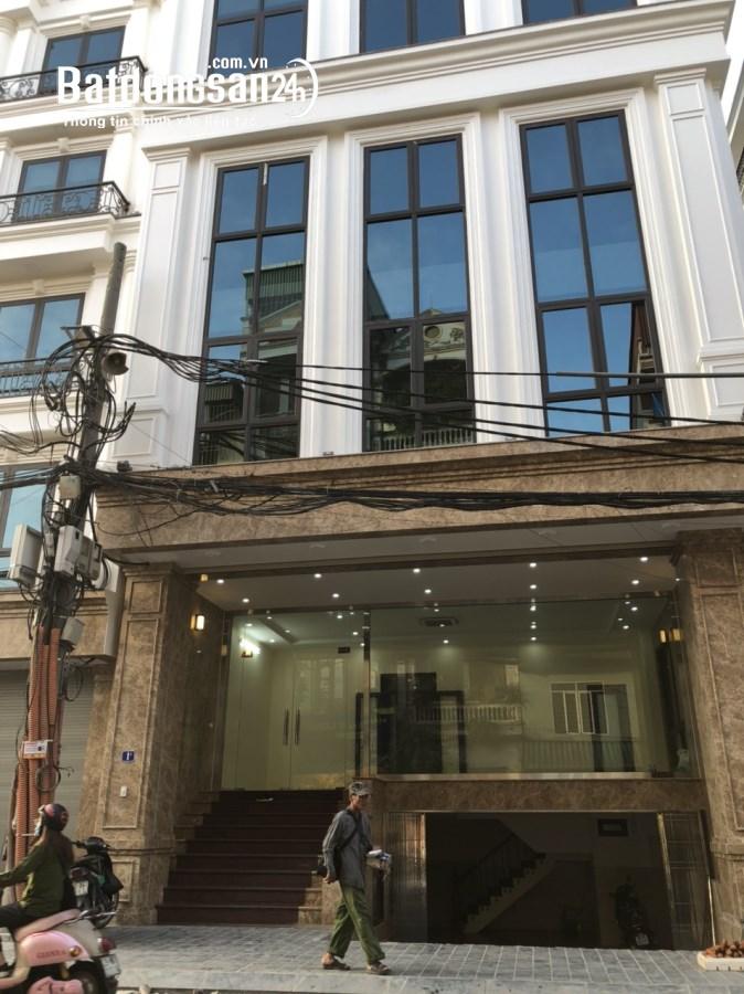 Cho thuê văn phòng Đường Hoàng Ngân, Phường Nhân Chính, Quận Thanh Xuân