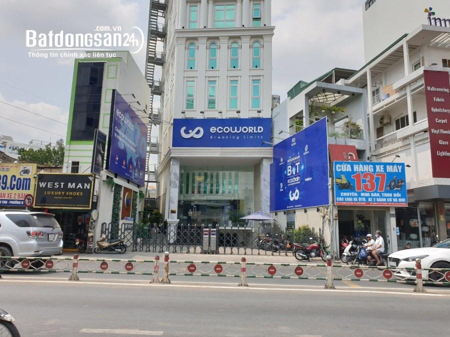 Cho thuê văn phòng Đường Hoàng Văn Thụ, Phường 8, Quận Phú Nhuận