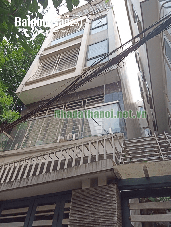 Bán nhà số 18 ngách 32 ngõ 89 Lạc Long Quân, Phường Nghĩa Đô, Quận Cầu Giấy