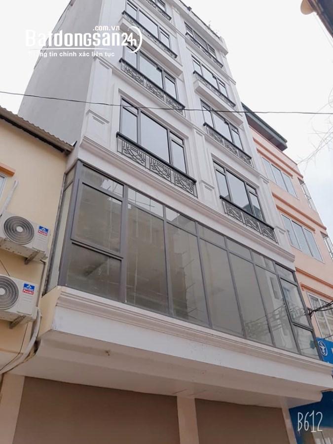 Nhà đẹp MP Võng Thị 50m2 7T TM-MT 7.5m-KD vô đối-chỉ nhỉnh 18 tỷ