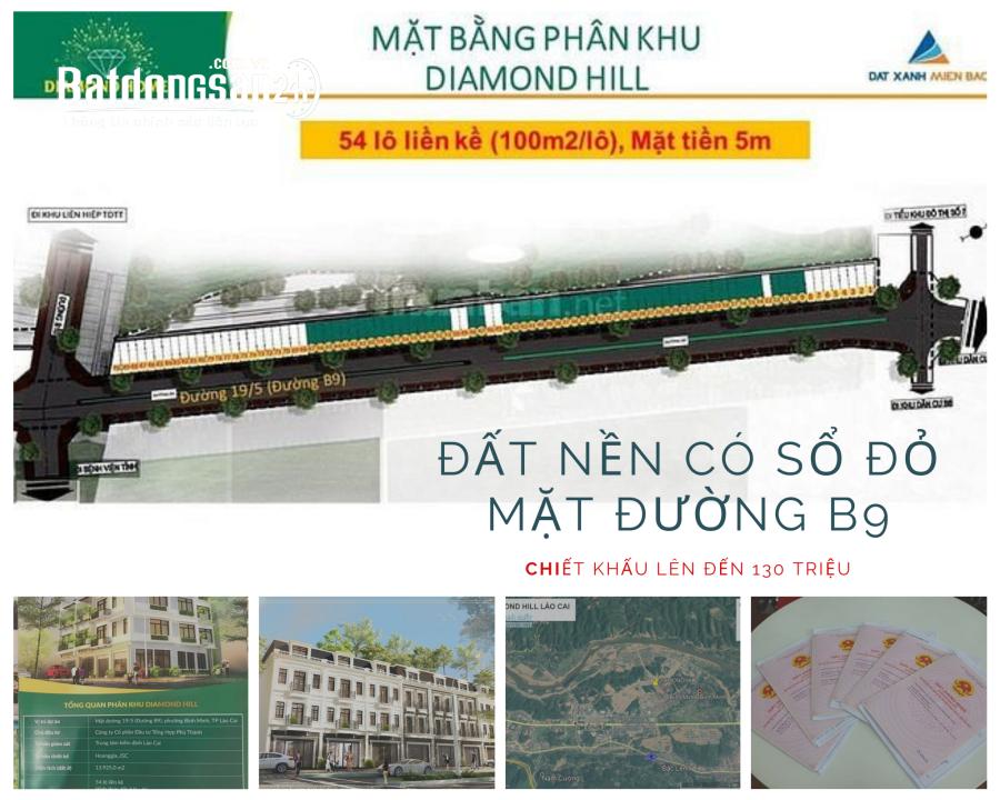 Bán đất nền phân lô Diamond Home, Đường 19/5, TP - Lào Cai