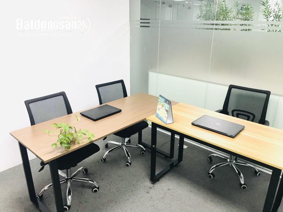 Cho thuê văn phòng Detech Tower II, Đường Nguyễn Phong Sắc, Quận Cầu Giấy