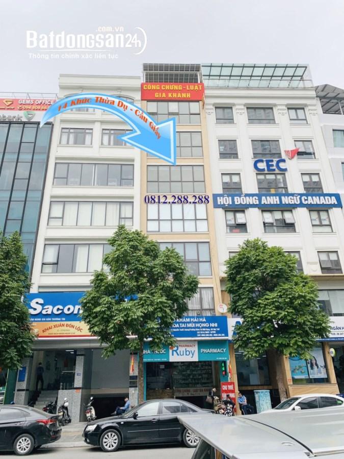 Cho thuê văn phòng 100m2 Phố Khúc Thừa Dụ, Phường Dịch Vọng, Quận Cầu Giấy