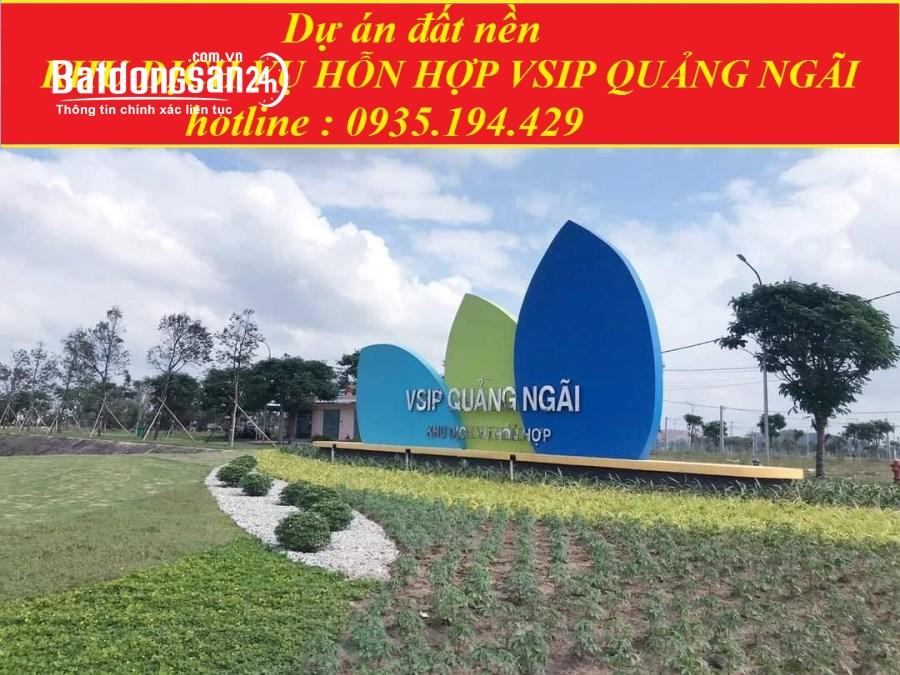 Cơ hội đầu tư hiếm có tại Quảng Ngãi, dự án nằm ngay cửa ngỏ khu công nghiệp