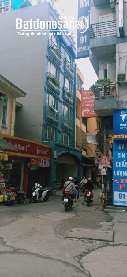 Nhà mặt phố, kinh doanh Vip, thang máy, Hoàng Cầu, Đ. Đa: DT100m2*MT6m*7T*28 tỷ.