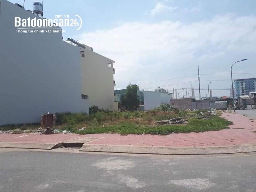 Cần bán gấp lô đất liền kề,MT Lê Văn Lương,80m2/nền sổ hồng riêng.TT.chỉ 1.9tỷ