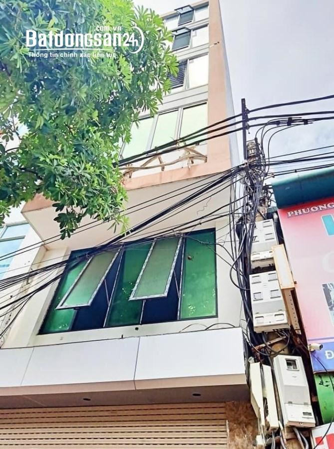 Bán nhà mặt phố KD sầm uất phố Thịnh Quang 6Tx38m2, ô tô qua nhà giá 6.6 tỷ