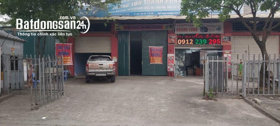 Cho thuê mặt bằng kinh doanh Đường Quốc Lộ 32, Thị trấn Phúc Thọ, Huyện Phúc Thọ