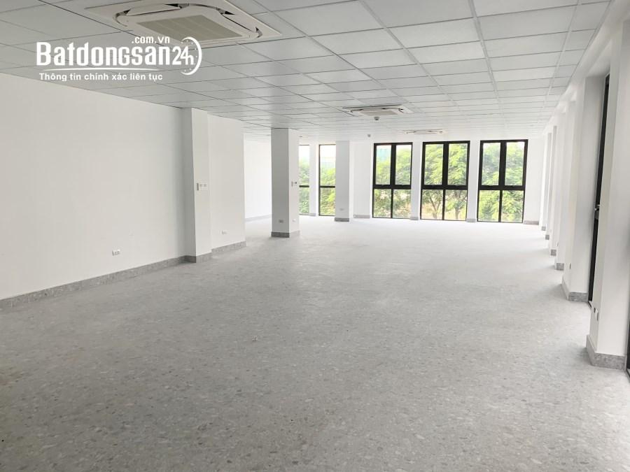 Sàn đẹp - vuông vắn mặt phố Hàm Nghi- Nam Từ Liêm 150m2 cho thuê giá rẻ