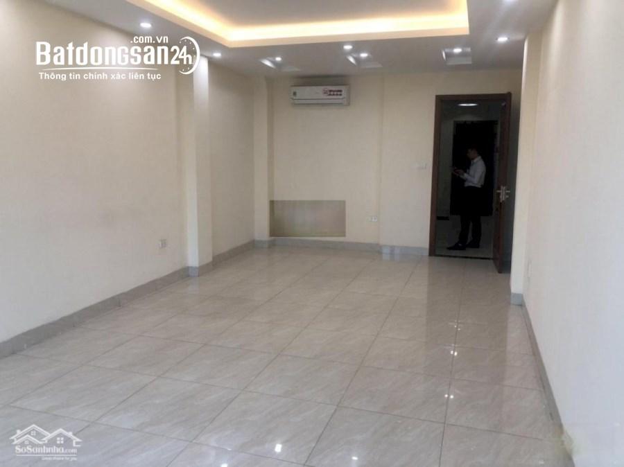 Cho thuê văn phòng diện tích 30m2 mặt phố Hoàng Văn Thái, Thanh Xuân, Hà Nội