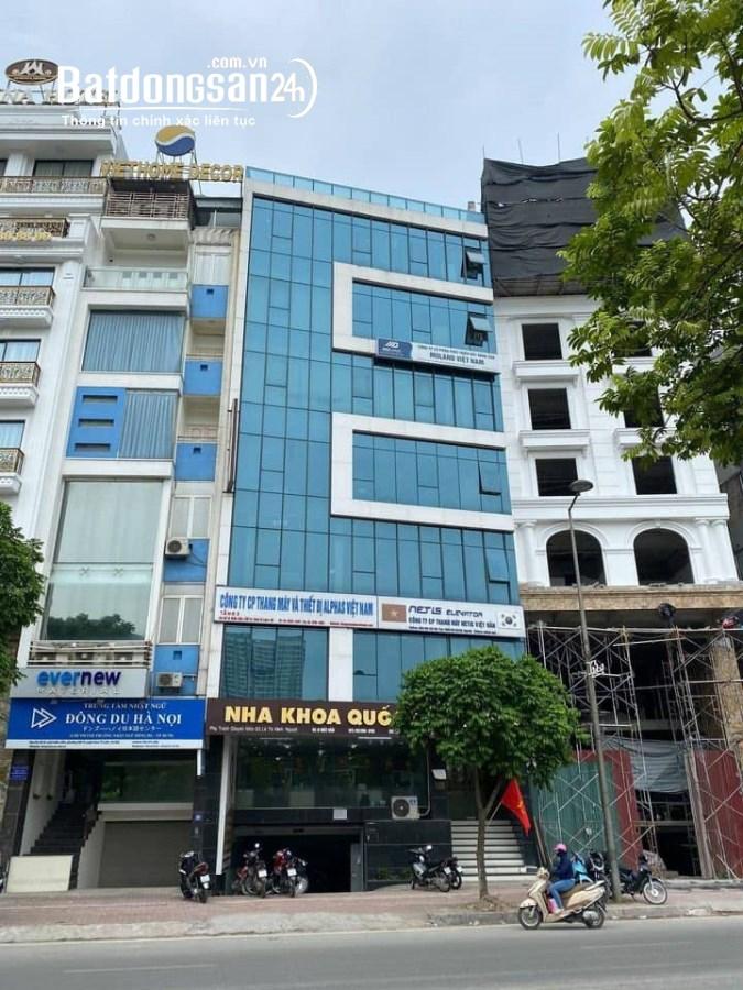 Cho thuê văn phòng Đường Tôn Thất Thuyết, Phường Dịch Vọng Hậu, Quận Cầu Giấy
