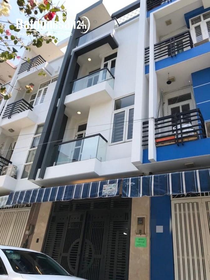 Bán nhà 90m2 5 tầng đường Nguyễn Gia Trí, Phường 25, Quận Bình Thạnh chỉ 18 tỷ
