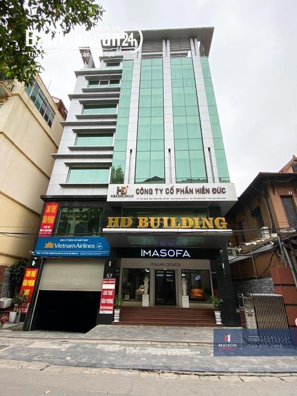 Cho thuê mặt bằng kinh doanh 100m2 Mặt Tiền 12m tại  Quận Hoàn Kiếm,Hà Nội